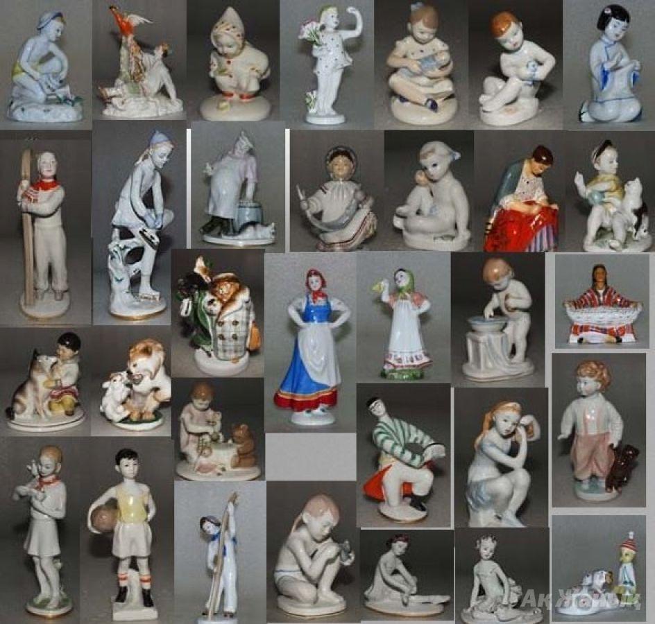 Фарфоровые статуэтки советского периода каталог
