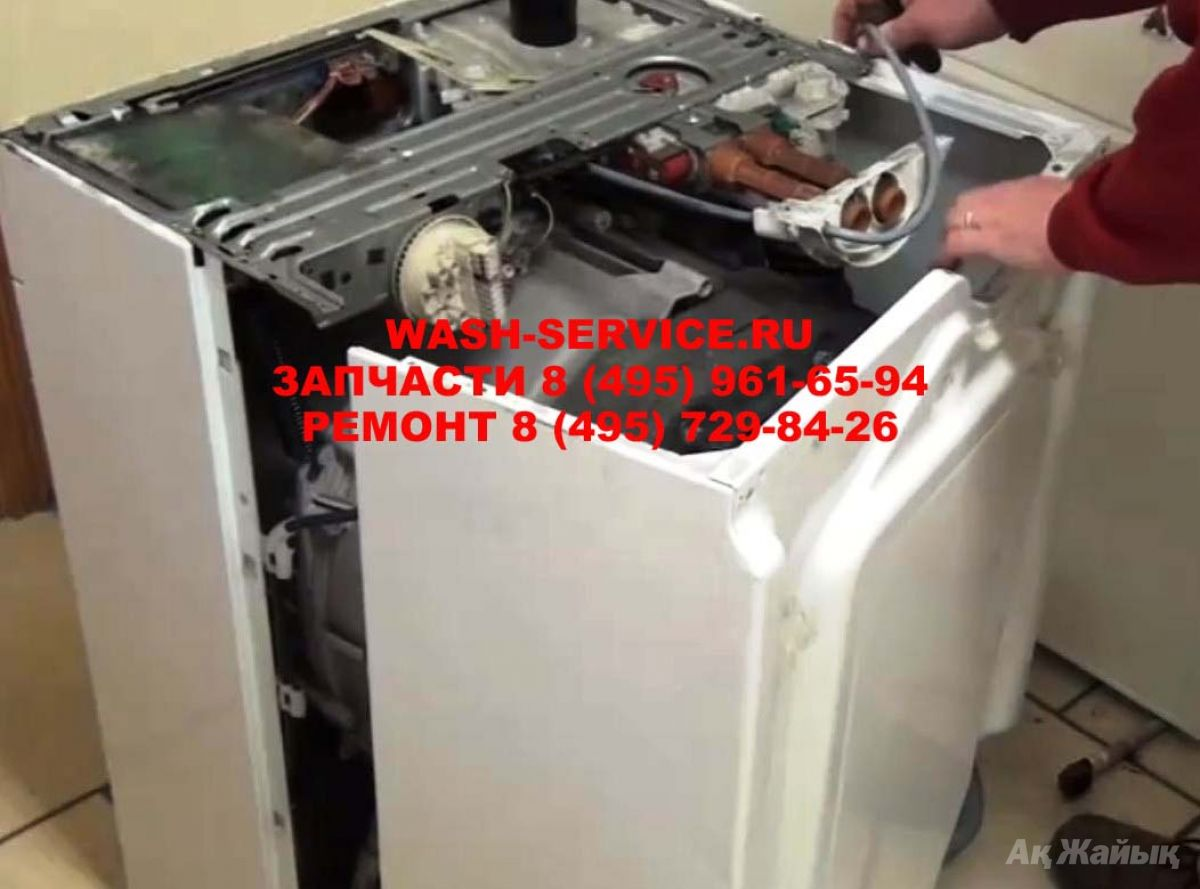 Занусси стиральная машина ремонт своими руками