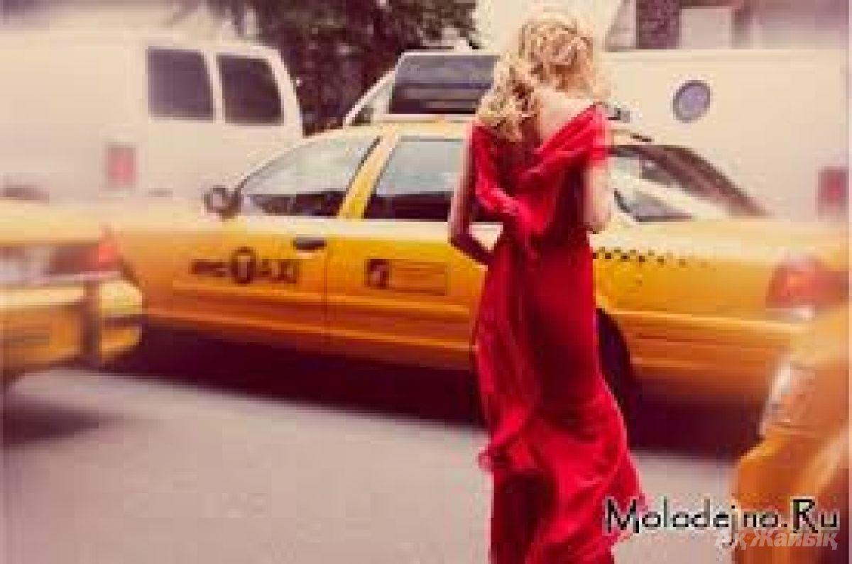 Секс развод в такси 11 фотография