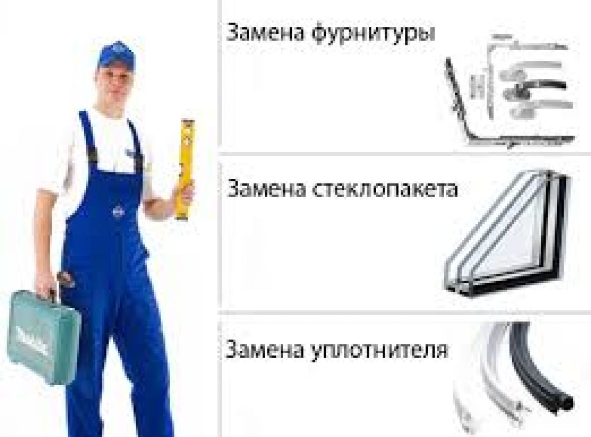 Стеклопакет ремонт замена уплотнителя
