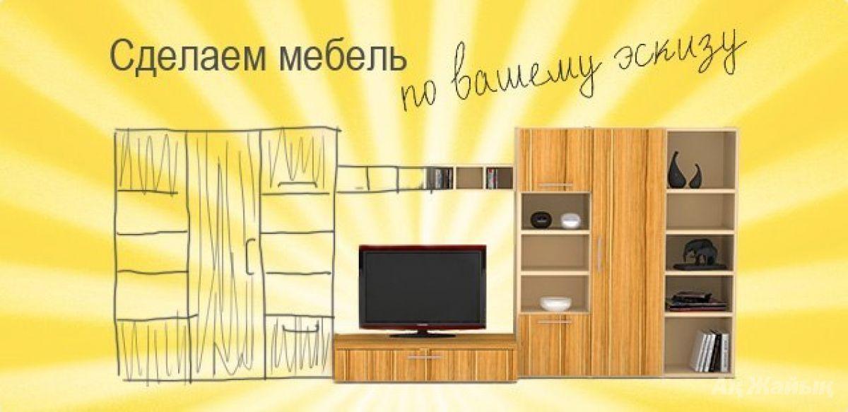 Москва: мебель на заказ москва и мо цена 0 р., объявления пр.