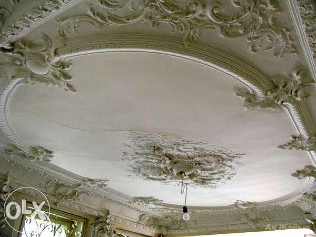Потолок из лепнины