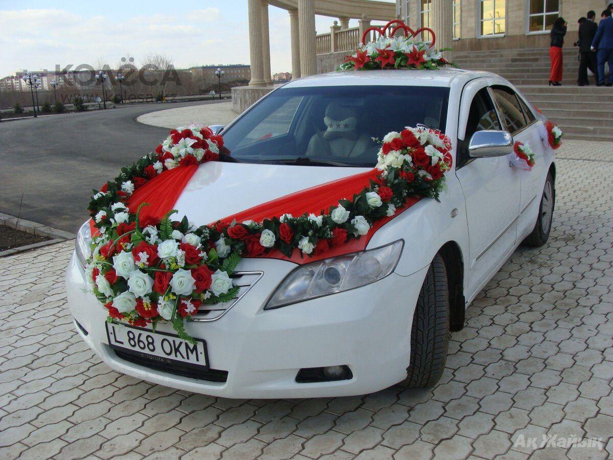 Свадебное оформление машин