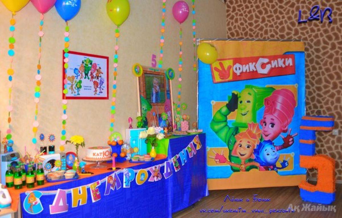 Сценарий дня рождения для ребенка с фиксиками