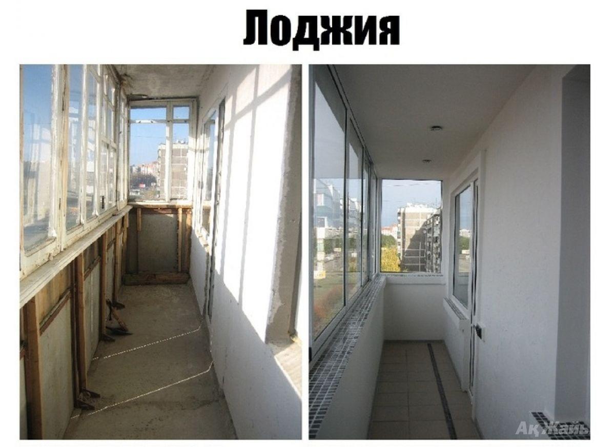 Обшивка и утепление балконов и лоджий в алматы, предлагаю, у.