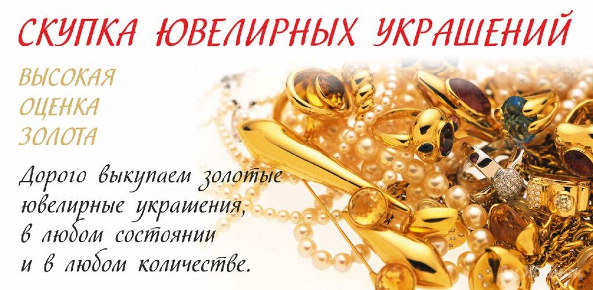 5ce4c96eda85 СКУПКА ЗОЛОТО ЛОМ ДОРОГО!!!! ТУРЦИЯ... — Ак Жайык