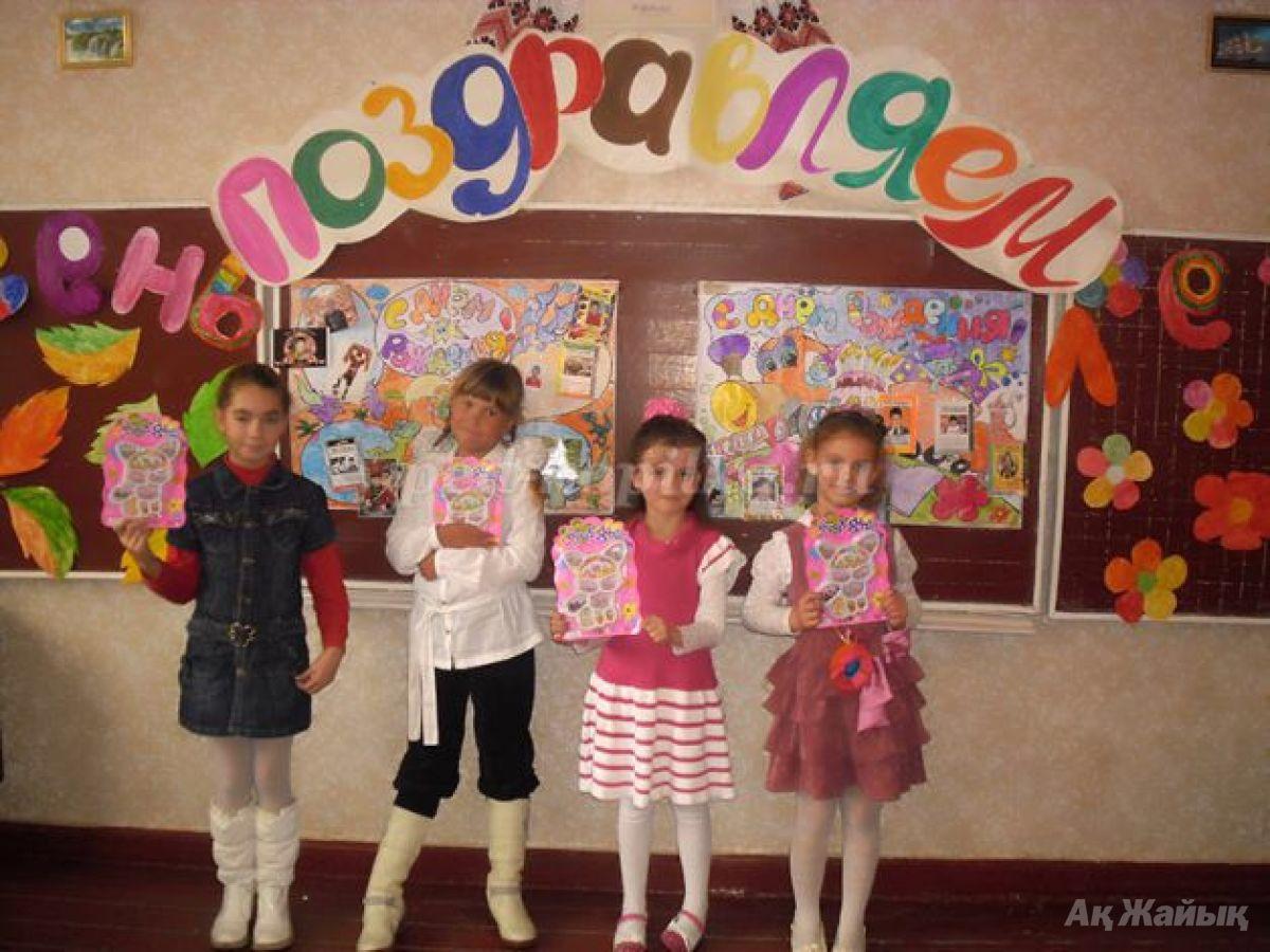 Праздник с конкурсами для начальных классов
