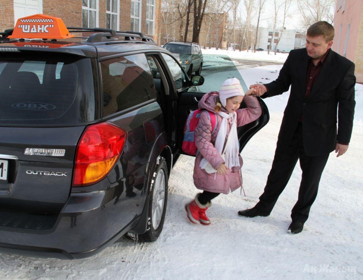 Фото такси с детьми