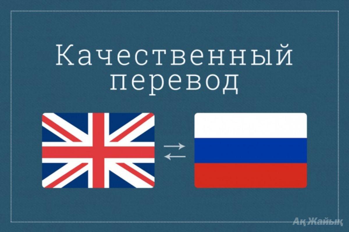 Арт, картинка с английского на русский