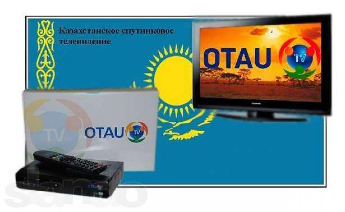 sputnikovoe-televidenie-eroticheskie-kanali-v-kazahstane